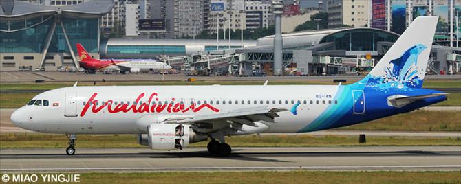 Maldivian Airbus A320 Decal