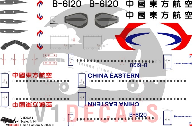 China Eastern Airlines -Airbus A330-300 Decal