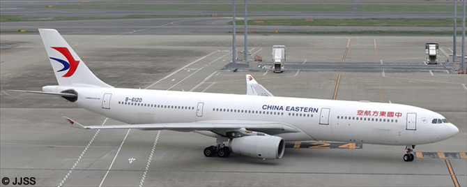 China eastern airlines airbus a330 300 new livery v1 decals - China eastern airlines vietnam office ...