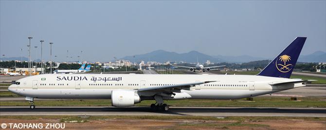 Saudia (Saudi Arabian Airlines) -Boeing 777-300 Decal