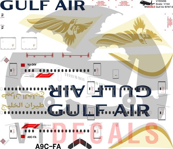 Gulf Air -Boeing 787-9 Decal