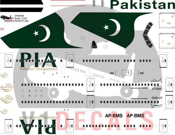 PIA Pakistan International Airlines -Boeing 777-300 Decal