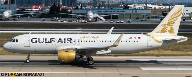 Gulf Air -Airbus A320neo Decal