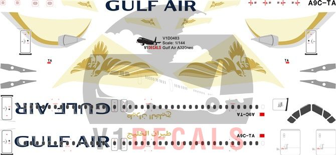 Gulf Air Airbus A320neo Decal