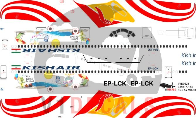 Kish Air McDonnell Douglas MD-80 Decal