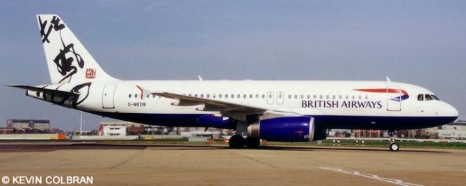 British Airways Airbus A320 Decal