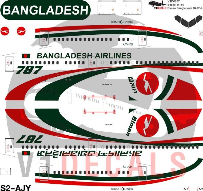 Biman Bangladesh Boeing 787-9 Decal