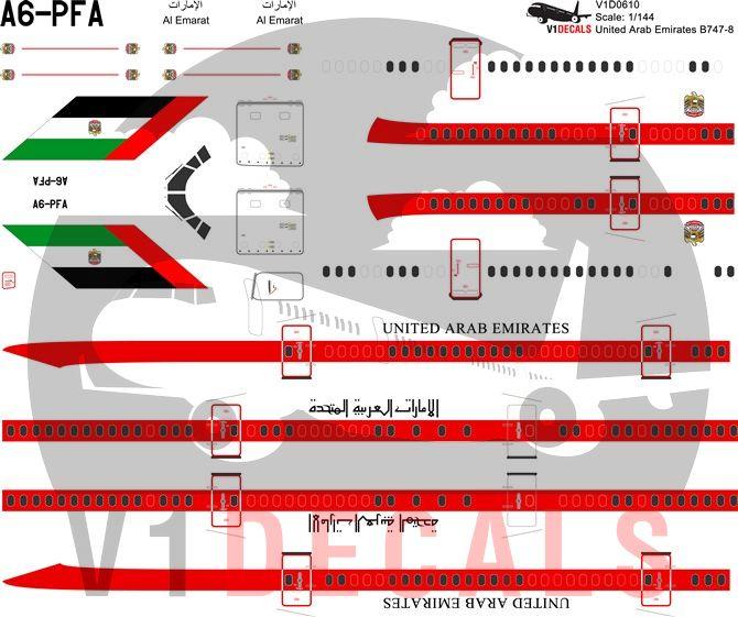 United Arab Emirates Boeing 747-8 Decal
