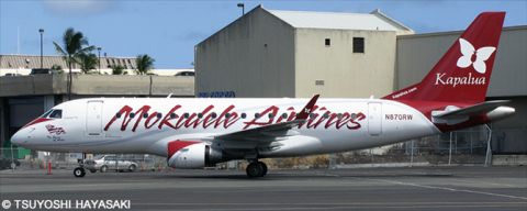 Mokulele Airlines Embraer E170 Decal