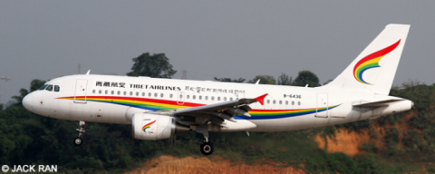 Tibet Airlines Airbus A319 Decal
