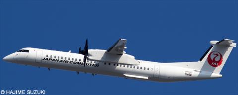 Japan Air Commuter (JAC) -Bombardier Dash 8-Q400 Decal