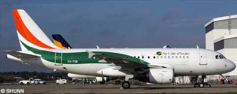 Air Cote d'Ivoire Airbus A319 Decal