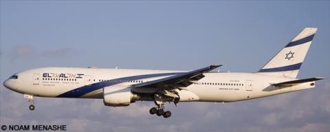 EL AL Israel Airlines -Boeing 777-200 Decal