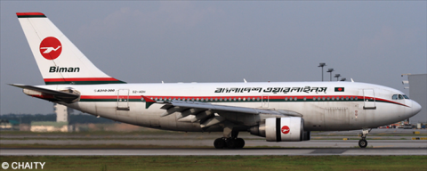 Biman Bangladesh -Airbus A310-300 Decal