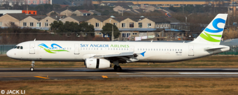 Sky Angkor Airlines Airbus A321 Decal