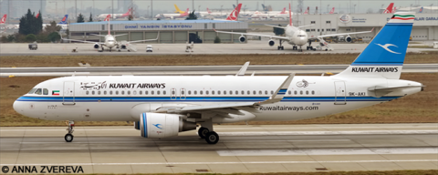 Kuwait Airways Airbus A320 Decal