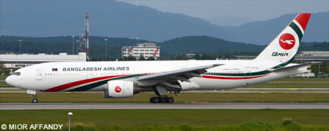 Biman Bangladesh Boeing 777-200 Decal