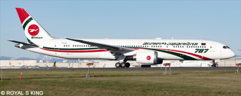 Biman Bangladesh Boeing 787-9 Decal
