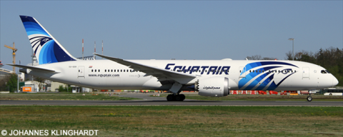 Egyptair Boeing 787-9 Decal