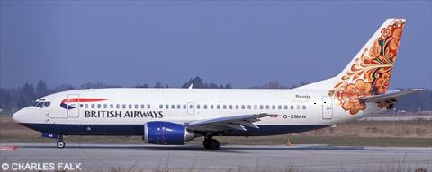 British Airways Boeing 737-300 Decal