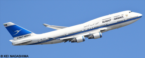 Kuwait Airways Boeing 747-400 Decal