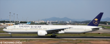 Saudia (Saudi Arabian Airlines) -Boeing 777-300 Decal
