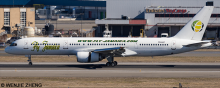 Fly Jamaica -Boeing 757-200 Decal
