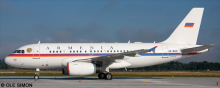 Armenian Government Airbus A319 Decal