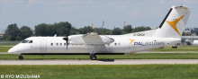 PAL Provincial Airlines DeHavilland Dash 8-300 Decal