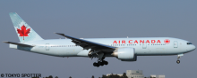 Air Canada -Boeing 777-200 Decal